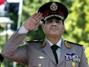 egypt general sisi